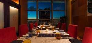 Atrio Restaurant and Wine Room